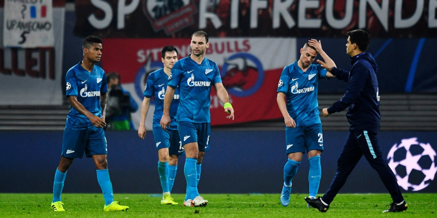 Реал мадрид против российских клубов